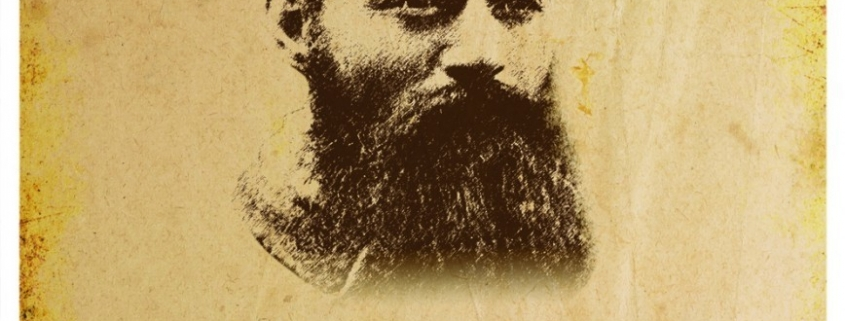 Ned_Kelly_Wanted_Metal_Sign_ (1)